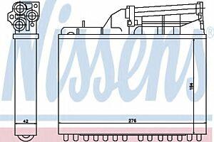 Nissens Radiator Heat Matrix 70502