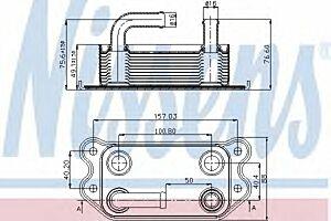 Nissens Oil Cooler Transmission engine 90714