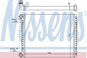 60426 Nissens Car Radiator Thermal engine cooling