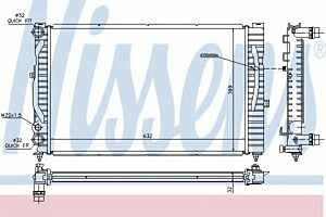 60299 Nissens Car Radiator Thermal Control engine cooling