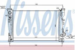 60064 Nissens Car Radiator Thermal Control engine cooling