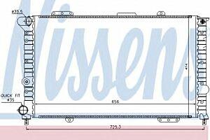 60053 Nissens Radiator engine cooling
